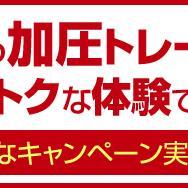 Safe_image_2